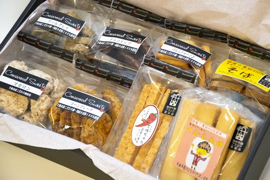 定番クッキーセット(クロスロード)の写真