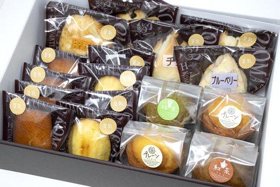 手作り焼き菓子セット(信州まめ匠)の写真