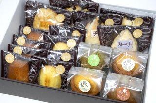 手作り焼き菓子セット(信州まめ匠)