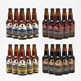 【クラフトビール特典】各4種×6本セット(24本入り) 10%引き 送料無料