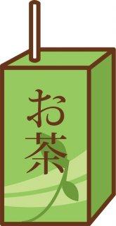 パックのお茶(200ml)