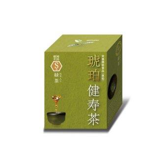 琥珀健寿茶 S型【抹茶入り緑茶ブレンド】 1ヶ月用(30包入り)