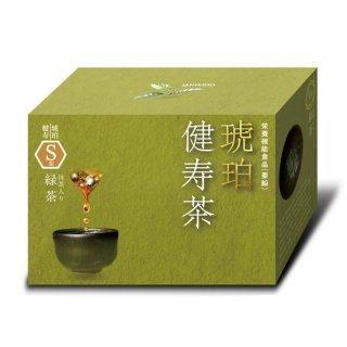 琥珀健寿茶 S型【抹茶入り緑茶ブレンド】 3ヶ月用(90包入り)