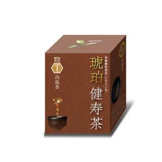 琥珀健寿茶 T型【烏龍茶ブレンド】 1ヶ月用(30包入り)