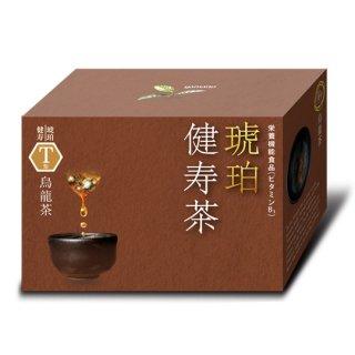 琥珀健寿茶 T型【烏龍茶ブレンド】 3ヶ月用(90包入り)