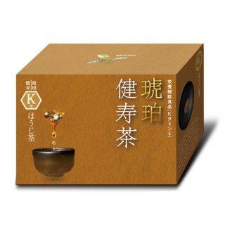 琥珀健寿茶 K型【ほうじ茶ブレンド】 3ヶ月用(90包入り)