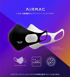 【2枚入り】AIRMAC MASK 専用 ファッションマスク