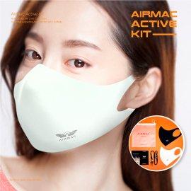 【抗菌加工生地】エアマックアクティブ洗えるファッションマスク