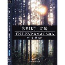レイキ鞍馬山 CD+DVD