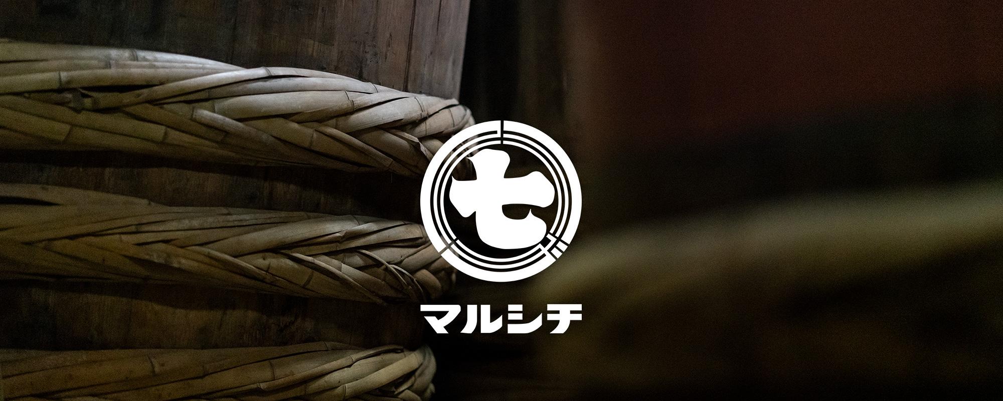 マルシチ 津軽味噌醬油