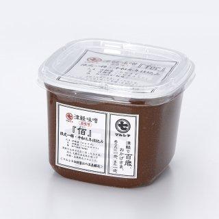 限定 津軽味噌『佰』 赤味噌