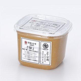 限定 津軽味噌『佰』 白味噌