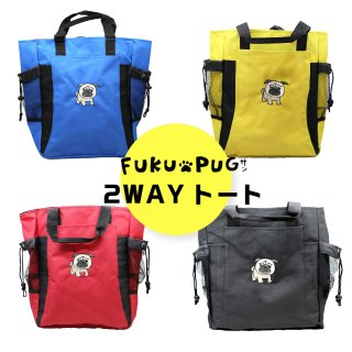 <img class='new_mark_img1' src='https://img.shop-pro.jp/img/new/icons15.gif' style='border:none;display:inline;margin:0px;padding:0px;width:auto;' />FUKUPUGサン♪2WAYバッグトート♪