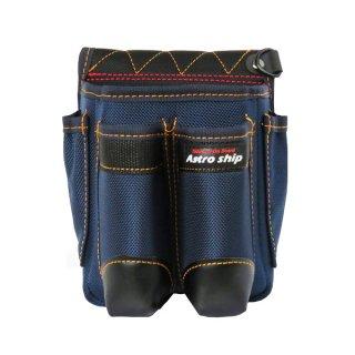 腰袋 小型 マルチタイプ 電工用腰袋2段 / AS-14 アストロシップ(袋の底をもれなくプレゼント)