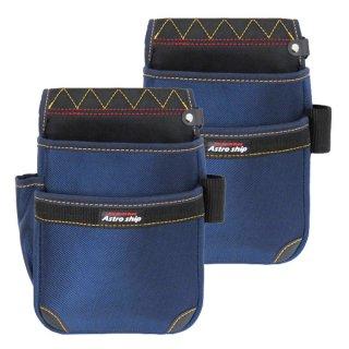 AstroShip 腰袋スタンダード2段 まとめ買い2個セット / AS-15 アストロシップ(袋の底をもれなくプレゼント)