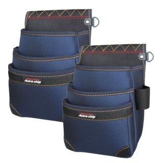 AstroShip 腰袋スタンダード3段 まとめ買い2個セット / AS-16 アストロシップ(袋の底をもれなくプレゼント)