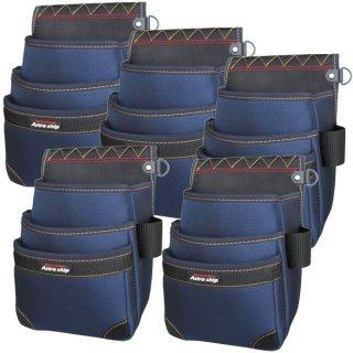 【送料無料】 AstroShip 腰袋スタンダード3段 まとめ買い5個セット / AS-16 アストロシップ(袋の底をもれなくプレゼント)