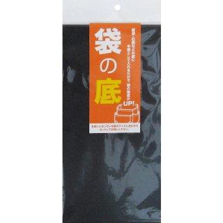 【メール便送料無料】 工具袋用 底板 袋の底 大 / アストロシップ