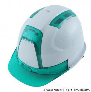 トーヨー ヘルメット 白(ひさしグリーン)  No390F-OTGG トーヨーセーフティ