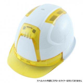 トーヨー ヘルメット 白(ひさしイエロー)  No390F-OTYY トーヨーセーフティ