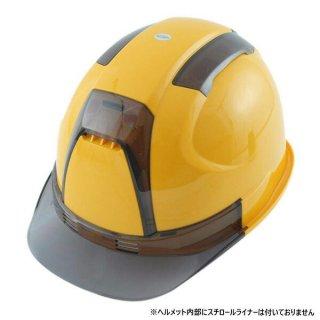 トーヨー ヘルメット うす黄(ひさしスモーク)  No390F-OTSS トーヨーセーフティ