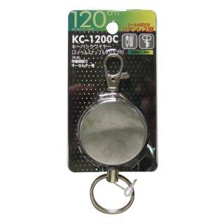 【メール便送料無料】キーホルダー キーバックワイヤー KC-1200C 冒険倶楽部工房
