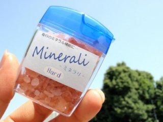 携帯岩塩 ミネラリ