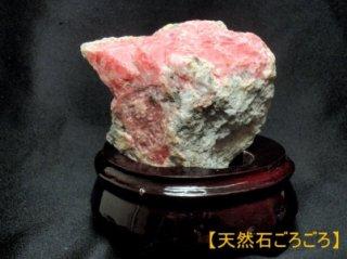 インカローズクラスター 原石