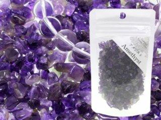 ブラジル産アメジスト(紫水晶)さざれ 100g スタンドパック