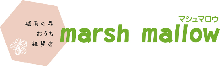 marsh-mallow マシュマロウ
