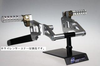 CB1300SF/SB(SC54)スポーツジュニアタンデムステップ・シルバー