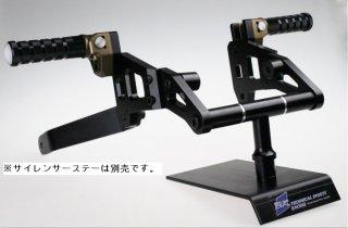 CB1300SF/SB(SC54)スポーツジュニアタンデムステップ・ブラック