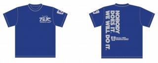 2020 TSRチームTシャツ・ブルー