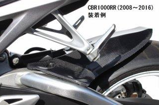 CBR1000RR カーボンリヤフェンダー(SC59対応)