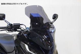 フリップアップスクリーン・スモーク(RC95)