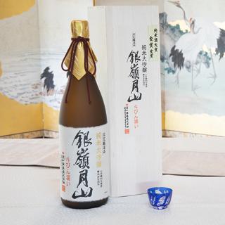銀嶺月山 純米大吟醸 斗瓶囲い 1,800ml
