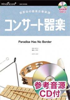 Paradise Has No Border / 東京スカパラダイスオーケストラ〔器楽合奏〕<img class='new_mark_img2' src='https://img.shop-pro.jp/img/new/icons1.gif' style='border:none;display:inline;margin:0px;padding:0px;width:auto;' />