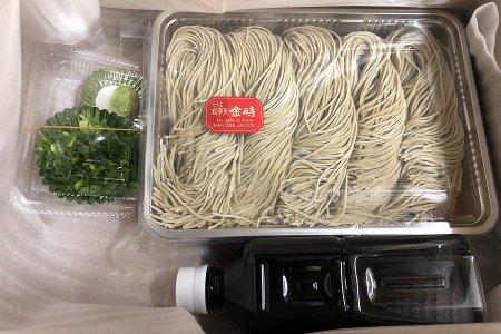 ■日本蕎麦(生)5人前(冷たい蕎麦用)つゆ付き:年越し蕎麦などに・・・