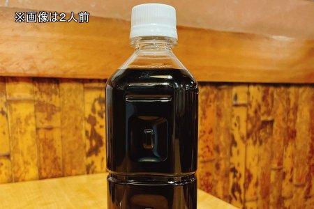 ■日本蕎麦:かけそば用つゆ一人前(温):年越し蕎麦などに・・・