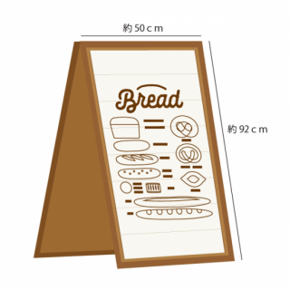 92cm×50cm フレーム型 大型Shop看板 カフェ看板 全9色