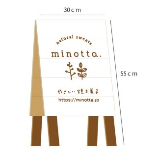 55cm×30cm A型 Shop看板 カフェ看板 全9色