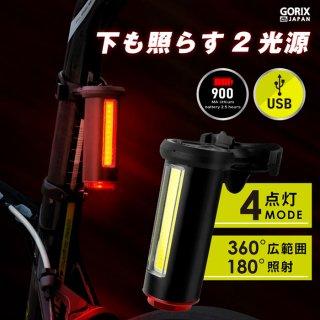 GORIX ゴリックス テールライト 自転車 USB充電式 明るい LED リアライト 2面ライト ロードバイク 真下も光る (GX-TL5443)