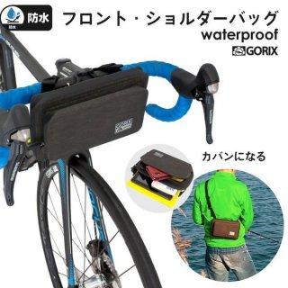 GORIX ゴリックス 防水フロントバッグ ショルダーバッグ 釣り・ロードバイク・自転車 高性能生地 斜めかけ 肩掛けバッグ メンズ アウトドア 旅行 コンパクト(B18)