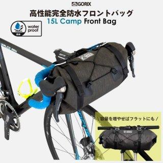 GORIX ゴリックス 大容量 防水 フロントバッグ 自転車 キャンプ 15L バイクパッキング バッグ (B11)