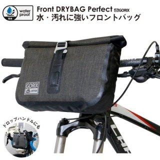 GORIX ゴリックス 防水 フロントバッグ 自転車 5-6L サイクルバッグ バイクパッキング (B12)