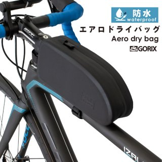 GORIX ゴリックス エアロ ドライ トップチューブバッグ 完全防水 自転車 バッグ フレームバッグ タンク バイクパッキング (B10)