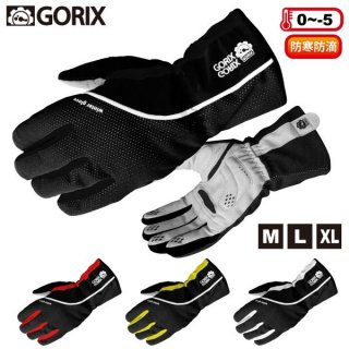 GORIX ゴリックス 自転車 グローブ 冬 ウェインターグローブ 防風 防寒 手袋 サイクル 保温性 (gw-tf2a)