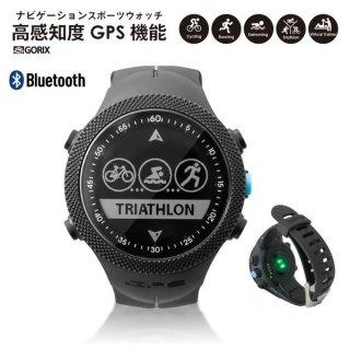 GORIX ゴリックス GPS スマートウォッチ GORIMIN245 心拍機能付き 時計 スポーツ GPS追跡 サイコン 自転車 ランニング トライアスロン