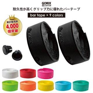 GORIX ゴリックス バーテープ(ロゴ) 1.8mm ハイブリッド GX-S100-A2