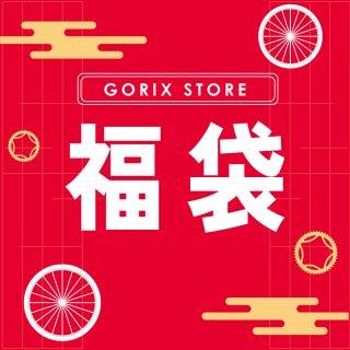福袋 自転車用品 おまかせバラエティセット5400円コース【サイクル用品の福袋です】